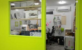 ファブラボ渋谷 3Dプリンター