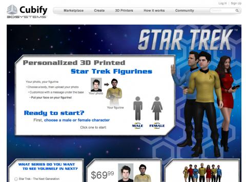 スタートレック 3Dプリンター フィギュア作りサービス