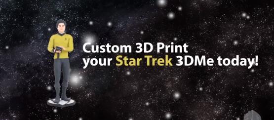 3Dプリンター スタートレック フィギュア
