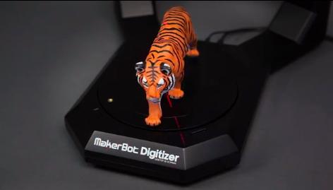 MakerBotの3Dスキャナ