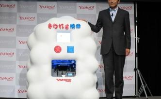 yahoo 3D検索