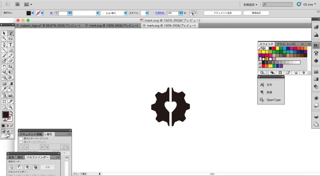 3DCADにillustratrのデータを読み込む
