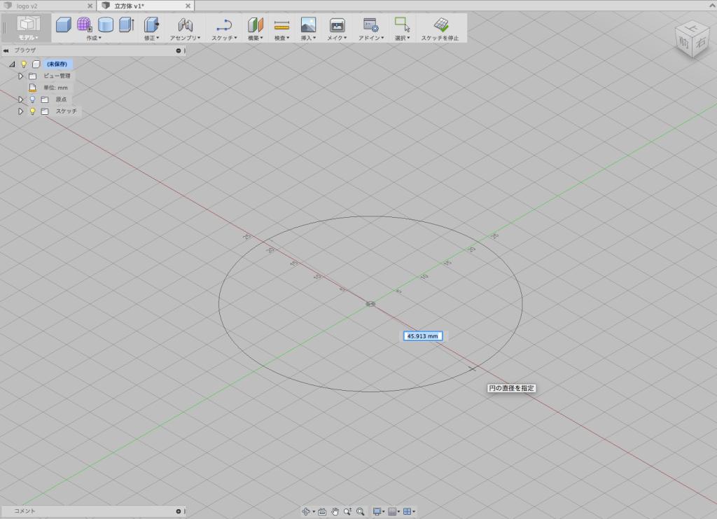 円柱の直径を決める