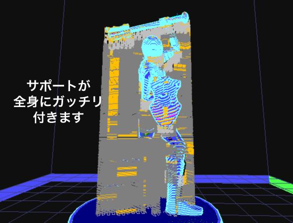 mesh画像_04