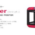 finder_02