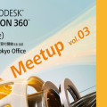 Fusion Meetup