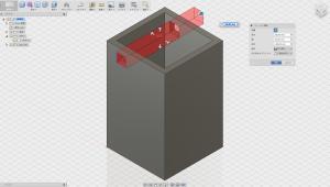 Fusion360の作業面で側面を選んで、「切り取り」で柄を作る
