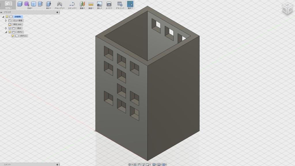 こんな感じで、直方体のコマンドだけである程度の形が作れてしまします
