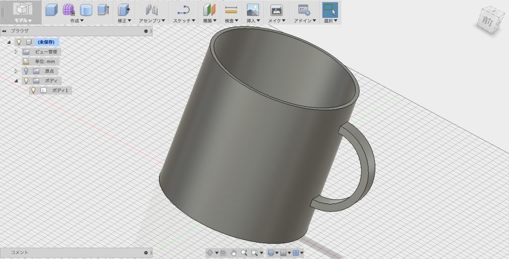 基本的なコップの形ができた