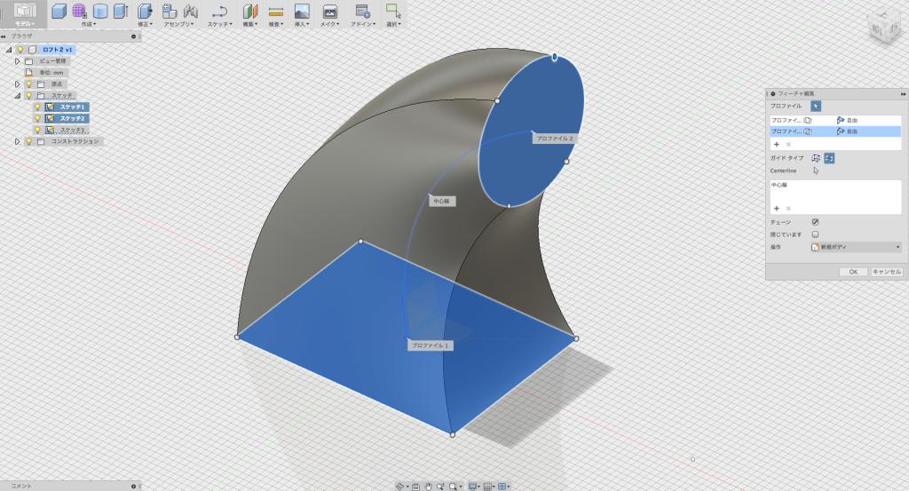 Fusion360のロフトで太陽の塔的な形ができた