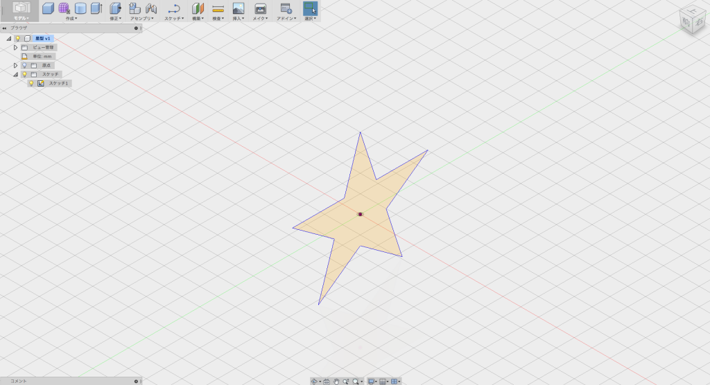 Fusion360のスケッチ機能で星を描く