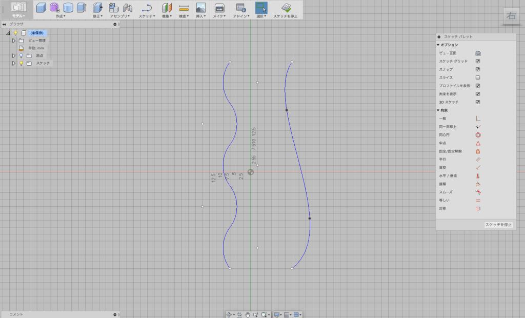Fusion360のスイープのパスとガイドを描く