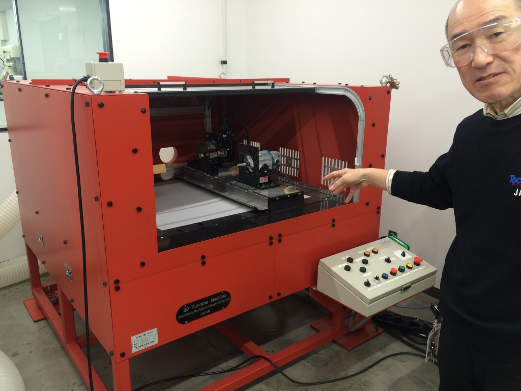 CNCターニングマシン