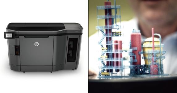 ヒューレットパッカード(HP)の3Dプリンター「Jet Fusion 3D」