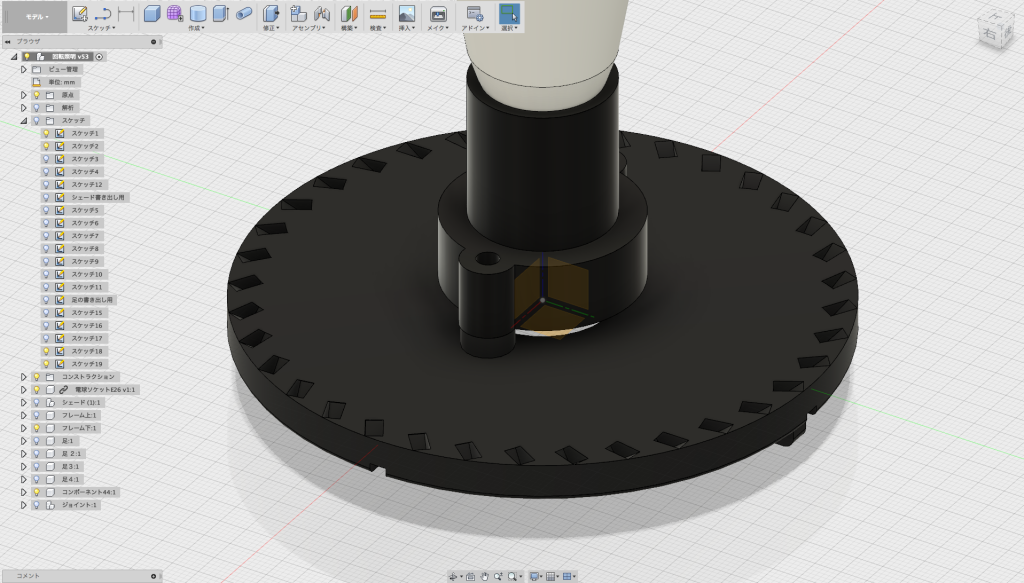 3Dプリントで骨組みを固定する