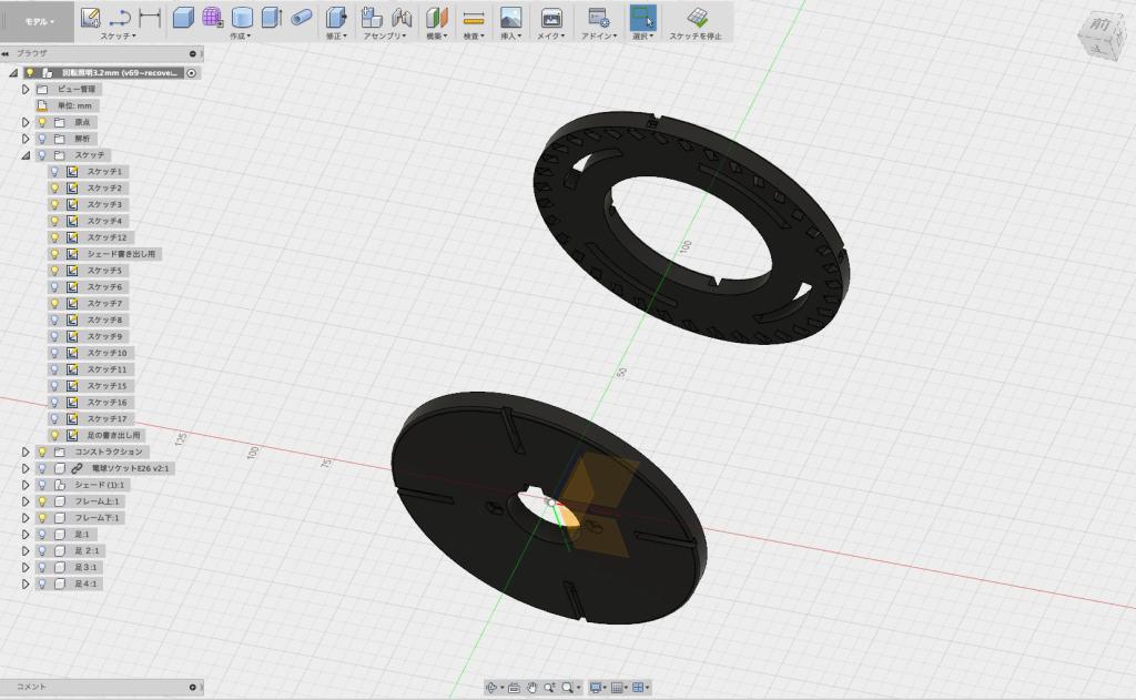 3Dプリントのパーツ