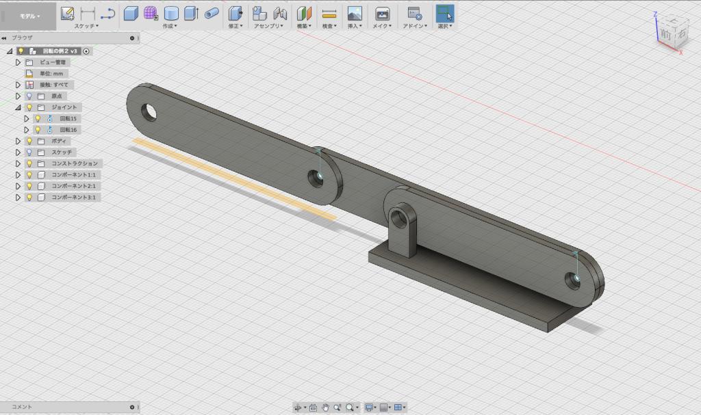 板の上面から、回転用の軸を作る