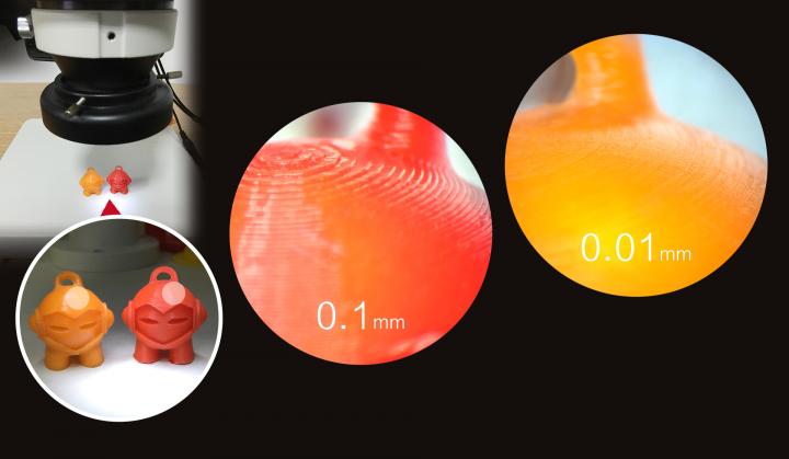 Raise 3D(レイズ3D)の積層ピッチ0.01m