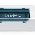 国産レーザーカッター HAJIME CL1