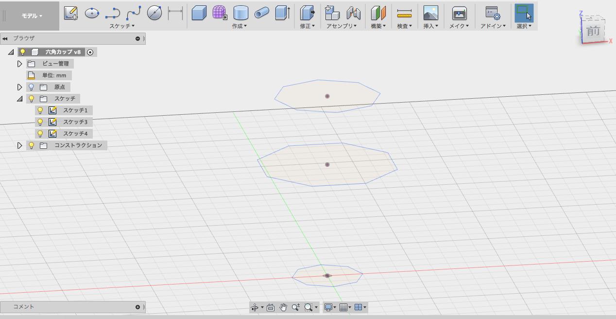 3つの八角形が並ぶ