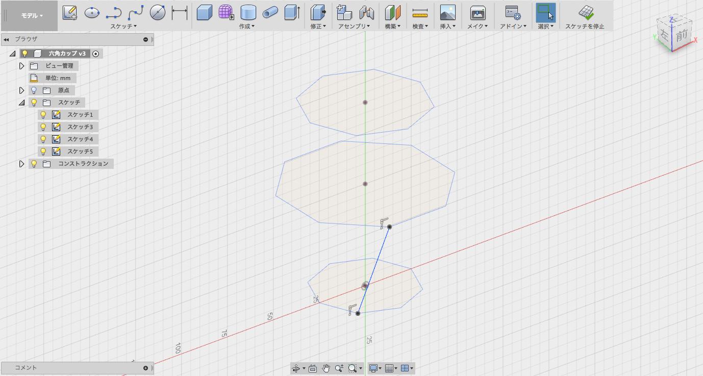 八角形の頂点を「線分」で結ぶ