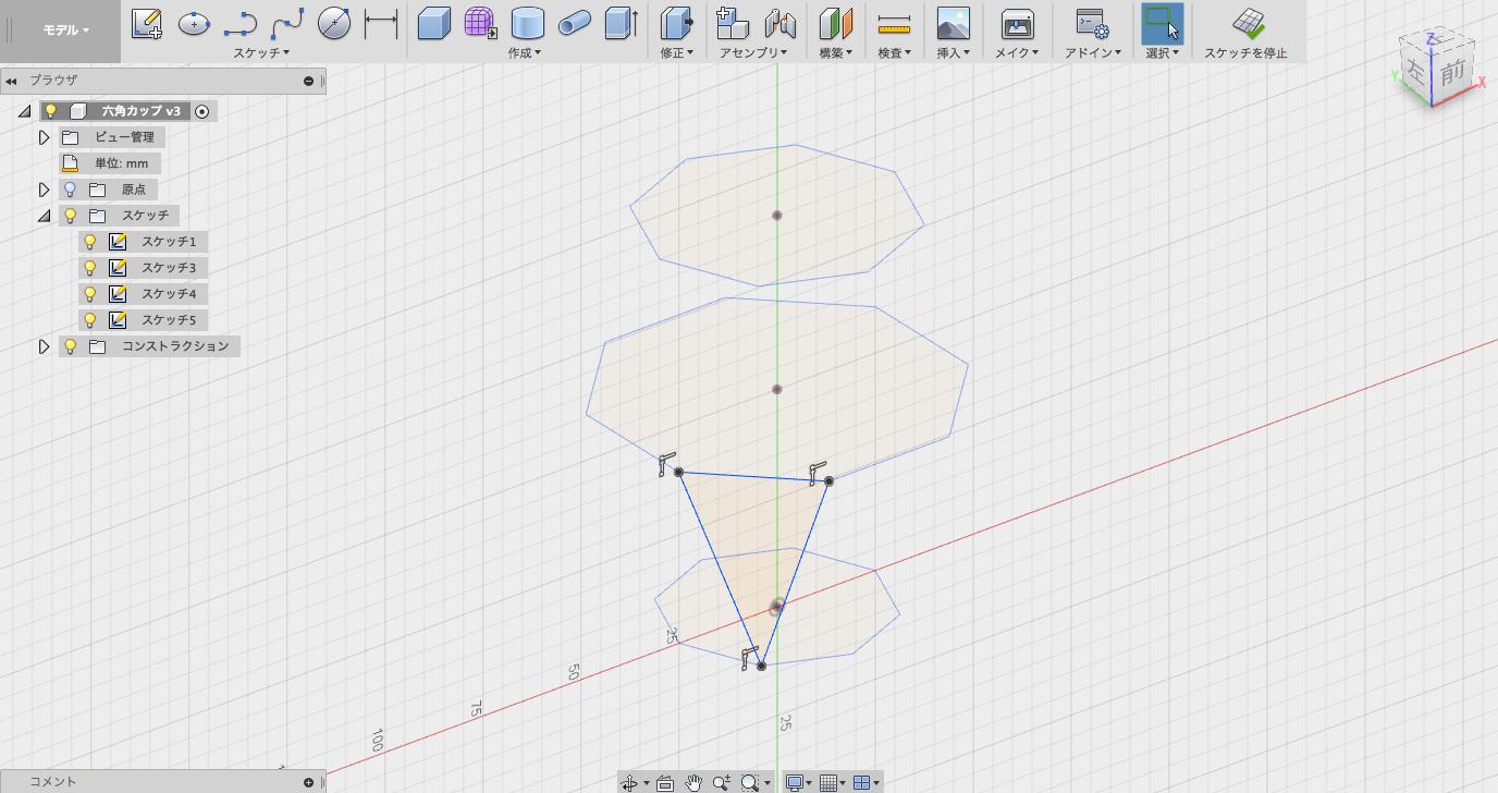 頂点を結んで三角形を作る