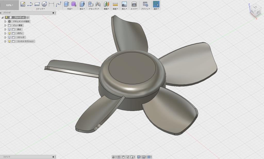 Fusion360で作った扇風機の羽