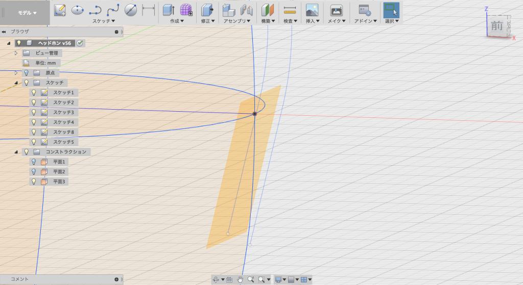 構築の「傾斜平面」で角度のある作業面を作る