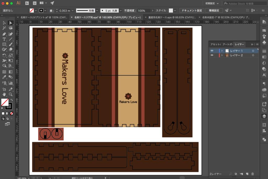イラストレーターでデザインデータを作る