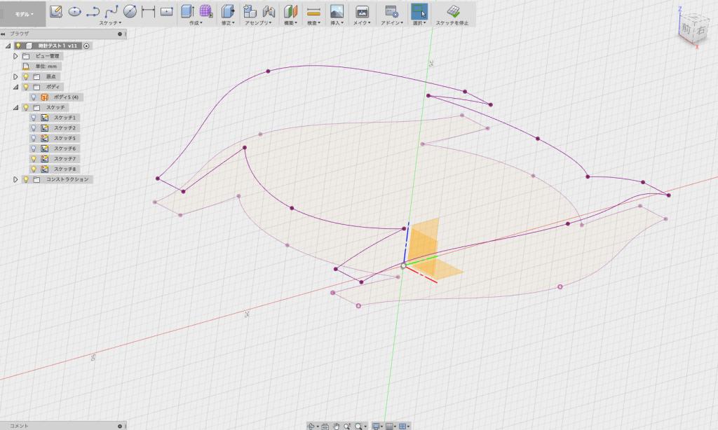 作成した面から、3Dスケッチを投影する