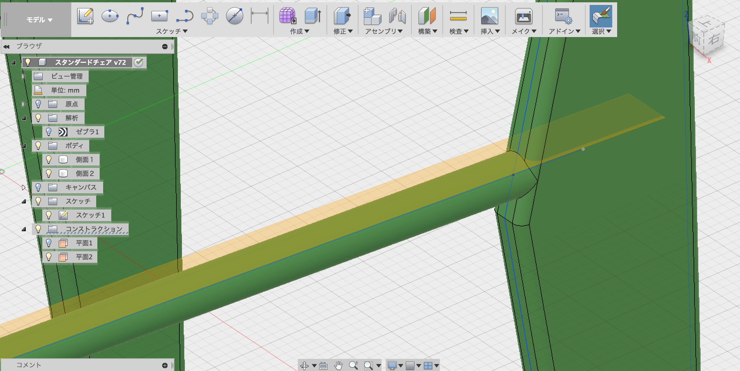 円柱に水平な作業面を作る