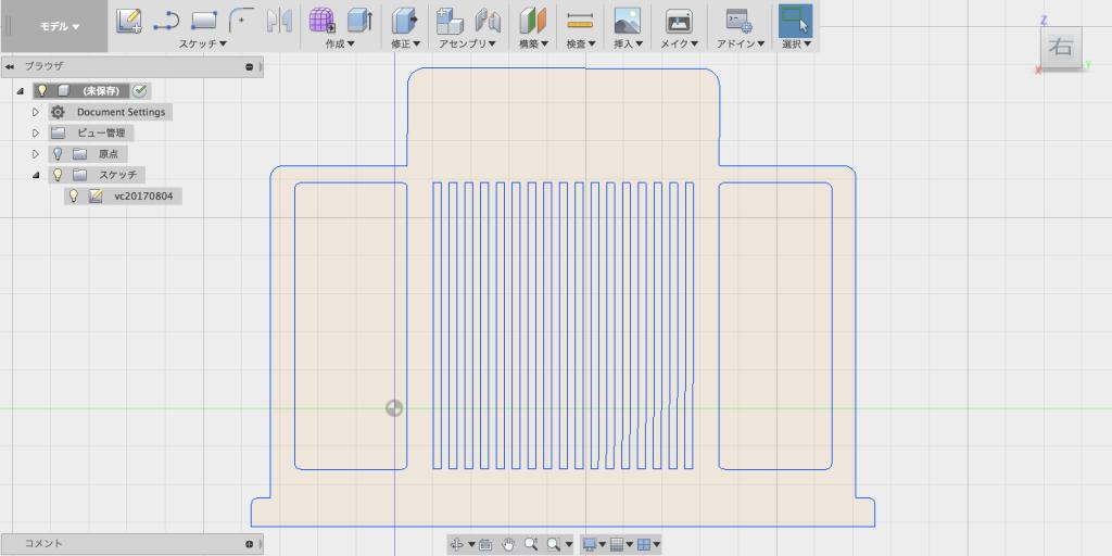 DXFデータをFusion360に読み込む