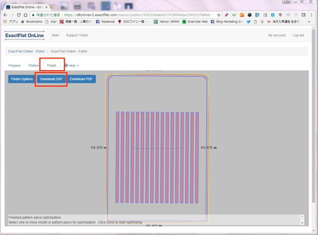 「Finish」からDXFの平面データをダウンロード