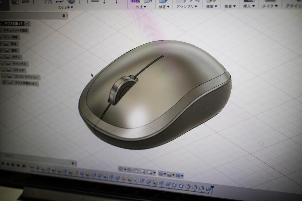 マウスをモデリングして部品を組み込む