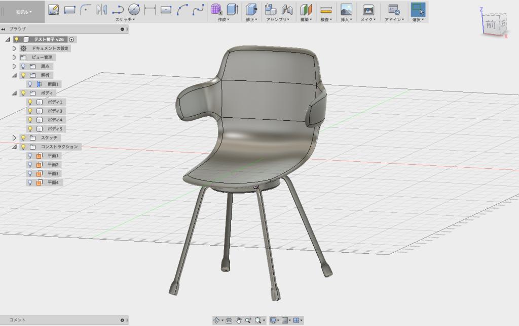 スカルプトで椅子のモデルが完成