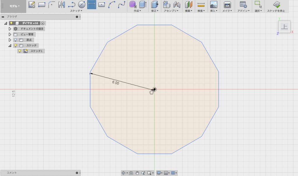 12角形を中心から回転