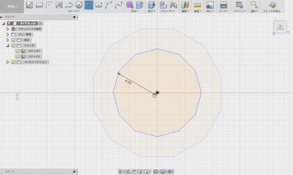 作った作業面にやや小さい12角形を描く