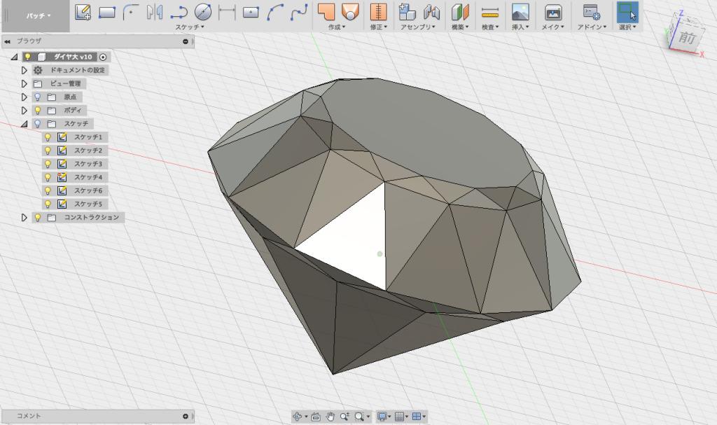 Fusion360で作ったダイヤモンドっぽい形