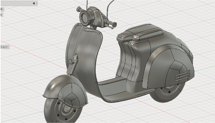 Fusion360のスカルプトでバイクを作る