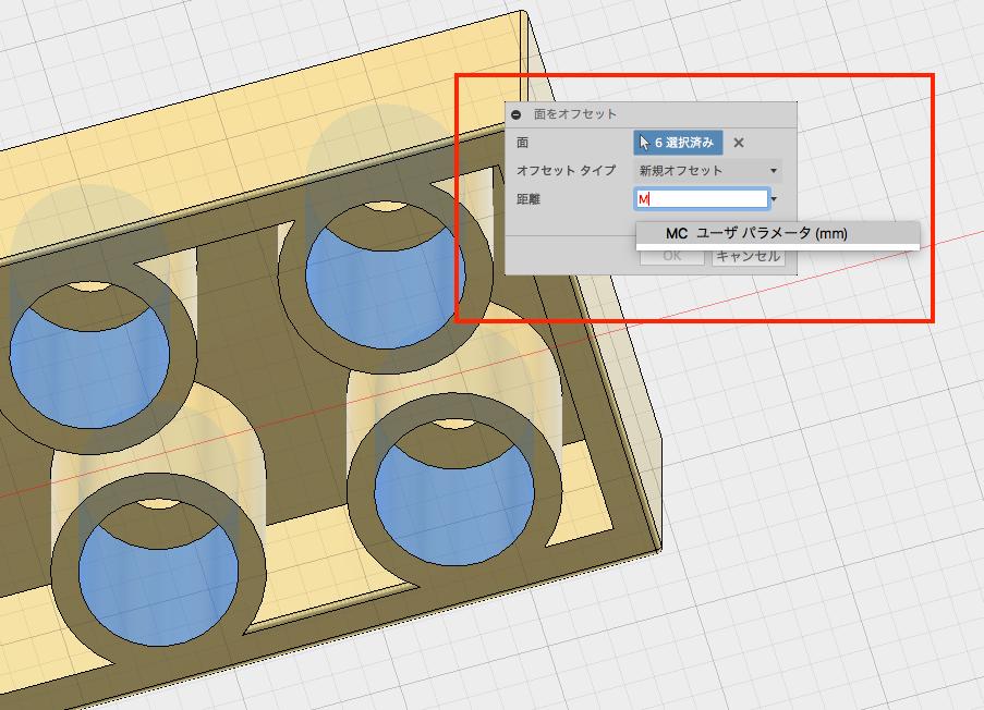 プレスプルの寸法でユーザーパラメーターを設定