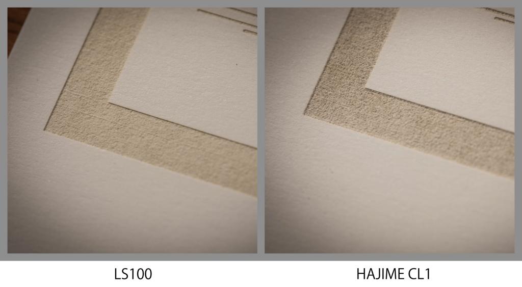 ベタ塗り加工の比較