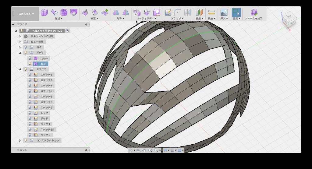 ヘルメットの元の形状ができる