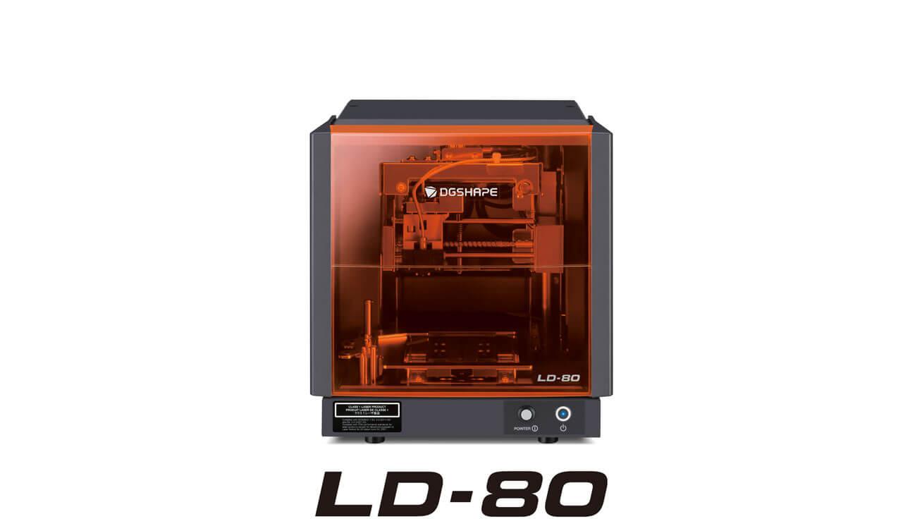 世界初の小型卓上レーザー箔押しマシン「LP-80」