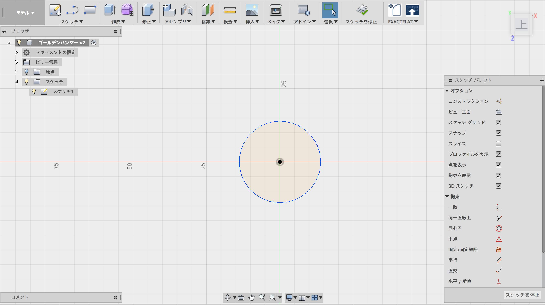 中心と直径で指定した円で円を描く