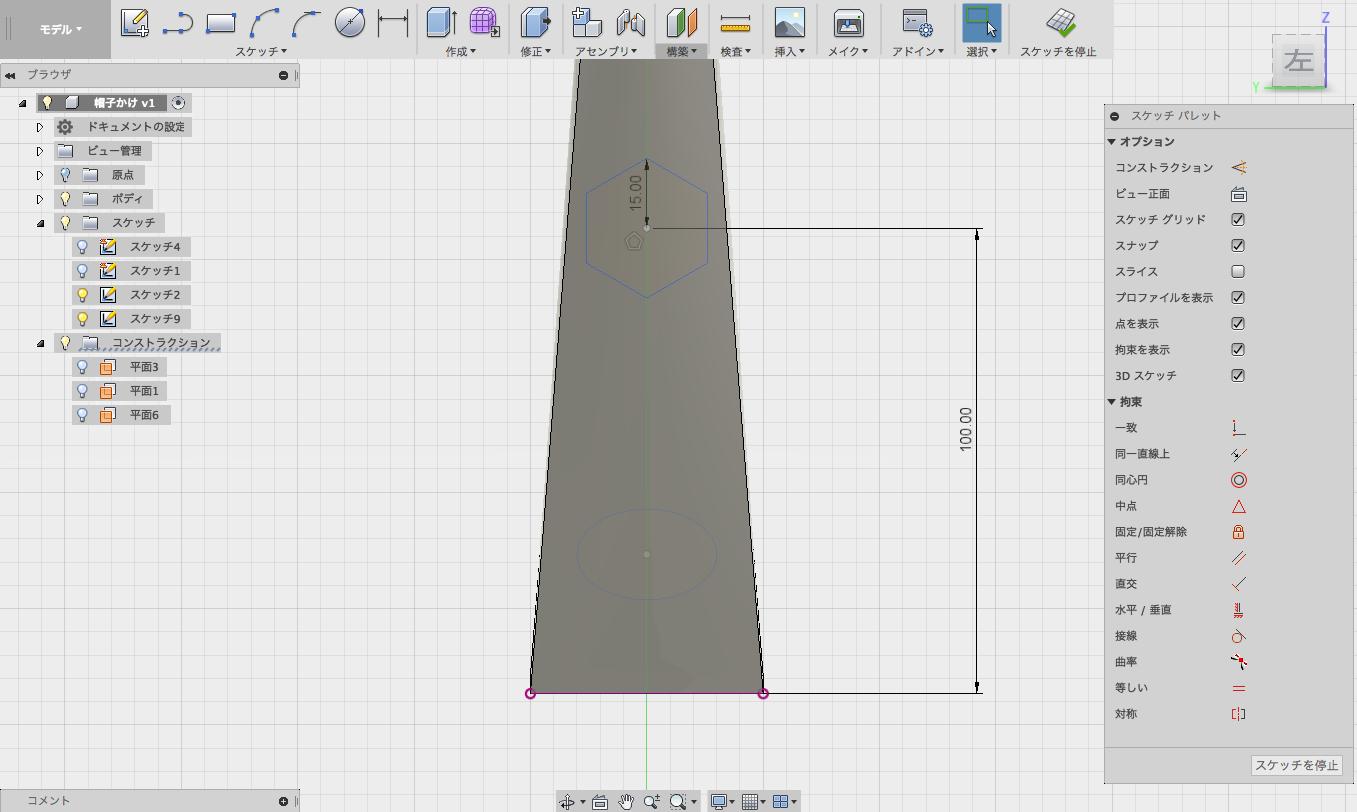 半径15mmの六角形をかく