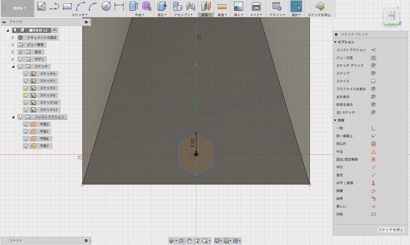 半径5mmの六角形を描く