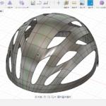 Fusion360のスカルプトでヘルメットを作る