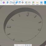 時計の本体は完成したので、今度は文字盤を作ります