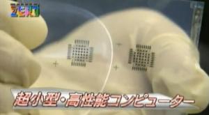 NHKサイエンスZERO 3Dプリンター