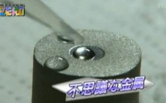 """サイエンスZERO「3Dプリンター""""魔法の箱""""の真骨頂!」"""